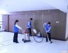 开荒保洁 家政服务 油烟机清洗 地毯清洗 钟点工