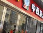 上海快餐店加盟首选雨多甜投资小火爆加盟招商中!
