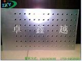 led反光板 led反光片 亚克力反光板