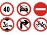 瑞能电力生产警示类标牌标志贴各种类标牌