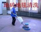南京鼓楼区保洁模范马路保洁装潢后保洁学校办公室保洁清洗地毯