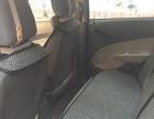 雪佛兰赛欧-三厢2010款 1.2 手动 温馨版