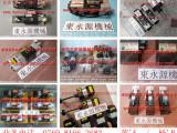 AIDA滑块打油泵,东永源批发胜龙衝床气泵HPX6308