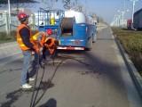高新四科技路西桃园小区路管道维修专业疏通厕所疏通下水道