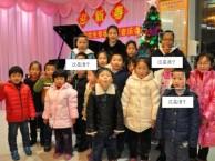 川沙书畅琴行火热招收钢琴古筝吉他长笛学员