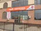 李村联通宽带办理新装续费,送手机活动