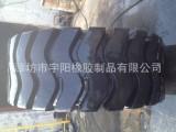 26.5-25工程机械铲运机轮胎 装载机轮胎