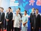中国中小企业协会信用管理中心 中国中小企业协会信用管理中