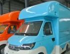 早餐车,烧烤车,小吃车,奶茶冰淇淋流动售卖车厂直销
