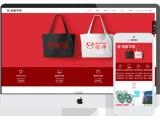 深圳市画册设计公司