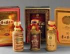 深圳回收茅台酒空瓶 年份茅台酒瓶回收多少钱一套