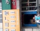 门头广告,发光字,灯箱,雨棚