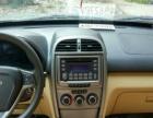 11年奇瑞瑞虎1.6升,手动精品车