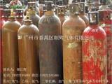 广州市长洲岛工业气体氮气厂家