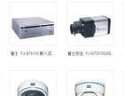 福州集团电话交换机专业销售安装维护
