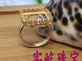 S925银镶嵌戒指托空托 宝石戒托 DIY戒托 可调节戒托