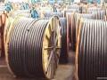 沈阳电缆回收电线回收吨桶回收