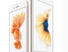 全新苹果手机特价销售