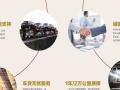 车同享汽车服务平台加盟 汽车租赁/买卖