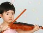 古筝钢琴小提琴开始招生啦