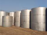 新余出售二手40吨食品级不锈钢储罐