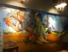 《九一七墙体彩绘》常年承接室内外各类墙体彩绘