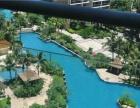 租房专家三亚兰海滨河花园三期 3室2厅165平米