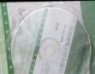 高清DVD碟片转让