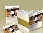 企业画册,宣传页,手提袋,不干胶,吊牌,高质量优惠