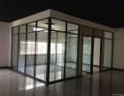 办公玻璃隔断 厂房办公隔断