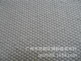 20安士纯棉胚布 4*4全棉坯布 白胚布 厚胚布 现货供应 帆布