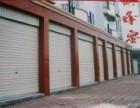 太原锦荣卷帘门厂制作安装手动电动卷帘门设计维修为一体
