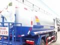 转让 洒水车多用化洒水车可装冷热水厂家直销