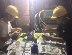 专注光纤熔接|福禄克测试光纤|数据中心光纤测试