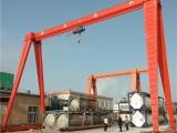 转让二手32吨水泥房龙门吊跨度26米悬各7米起重机行车 航吊