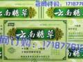 云南糖草是不是真的那么好(真实效果+靠谱么)图/新闻报道
