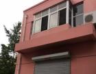 快轨开发区 辽宁街27号光伸配套园内 厂房 230平米