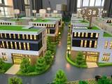 江北新区 地铁口园区 可生产办公研发 独栋双拼 多套