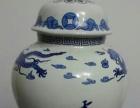 大的青花茶叶罐
