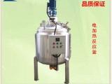 500升液体搅拌罐双层加热加密封混料机洗衣液洗手液拌料机