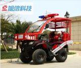 LX250四轮全地形消防摩托车报价