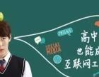 淮安北大青鸟电子商务师培训