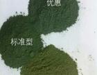 大同金刚砂耐磨材料生产厂家