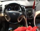 现代 索纳塔 2013款 2.0 手自一体 时尚型-分期购车 利