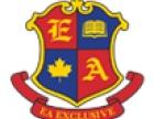 黑格伯爵教育加盟