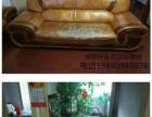20年好手艺维修沙发,换皮换布,翻新,看效果说话