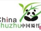 蜀竹茶业加盟