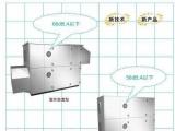 一体化整体热回收全新风空调2EVOPL