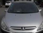 标致307三厢 2006款 1.6 手自一体 XT舒适版-好车不
