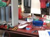 三菱 西門子 PLC編程 自動化設備制造 改造